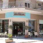 Hotel Efstratios Aidipsos